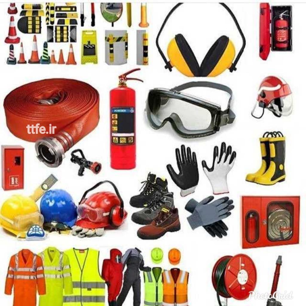 تجهیزات آتش نشانی - 09125000923