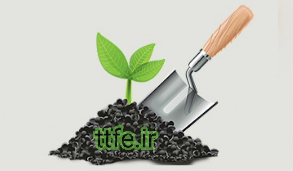 ابزار آلات باغبانی - بیلچه - 09125000923