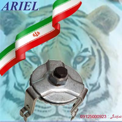 نمایندگی ابزار آلات آریل ARIEL - ابزار آلات مکانیکی و تعمیرگاهی - آچار درب باک آریل - 09125000923