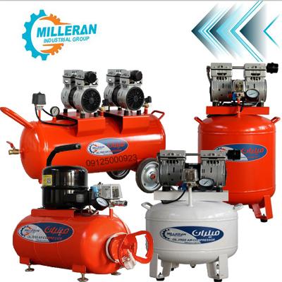نمایندگی MILLERAN - کمپرسورهای باد - کمپرسورهای باد موتور یخچالی میلران - 09125000923